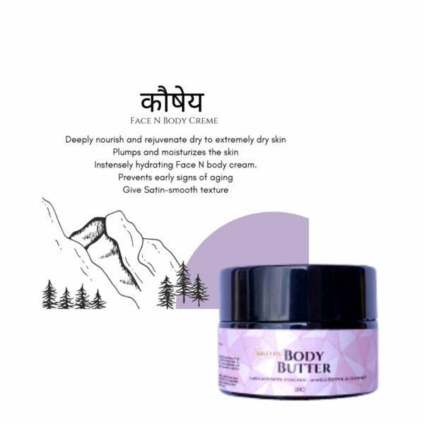 Amayra Naturals Mini Kaushya : Body Butter | Nourish | Hydrate | 10gm