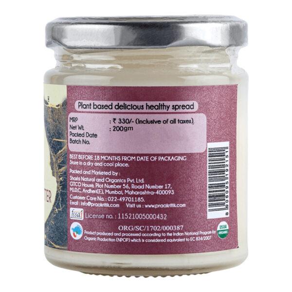 Praakritik Organic Coconut Butter