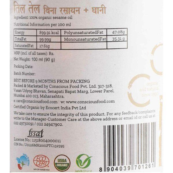 Conscious Food Organic Sesame Oil 100 ml