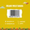 Timios Organic Wheat & Banana Porridge for 8+ Months