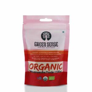 Green Sense Organic Ashwagandha Powder - 100g