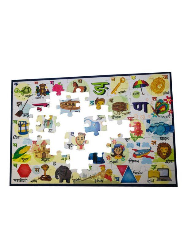 PLAYQID Hindi Alphabet Jumbo Giant Huge Big Jigsaw Floor Puzzle for 6+ Year Kids (3 x 2 Ft.) Learn Hindi Alphabet Varnamala Learn Hindi Consonants