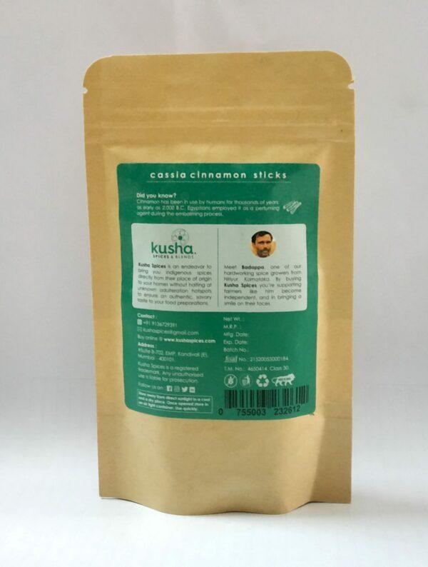 Kusha Indian Cassia Cinnamon Flakes