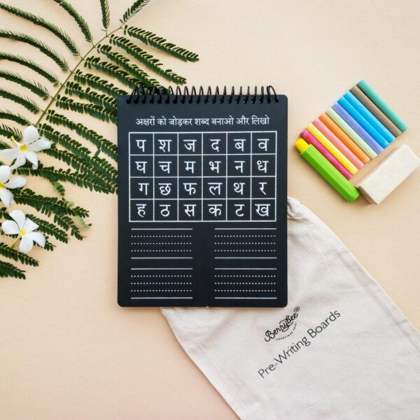 LANGUAGE SET PRE-WRITING BOARD