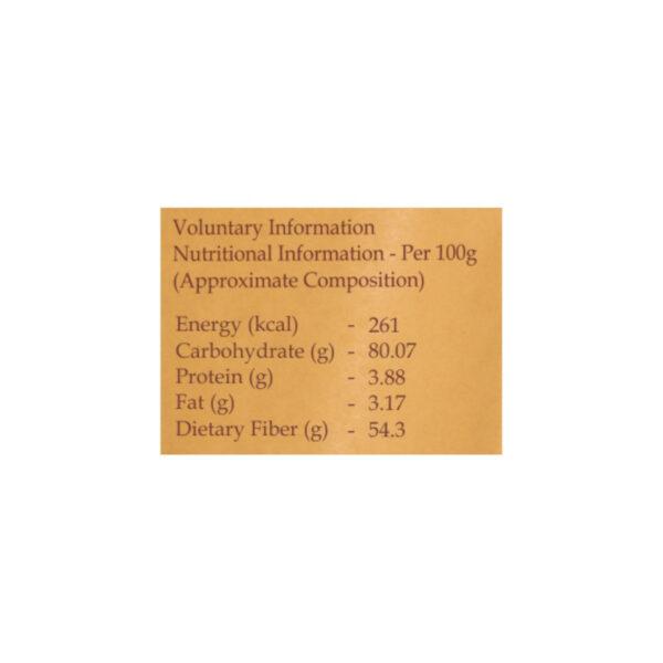 PRISTINE Fields of Gold Organic Cinnamon Bark, 100gm Pack of 5