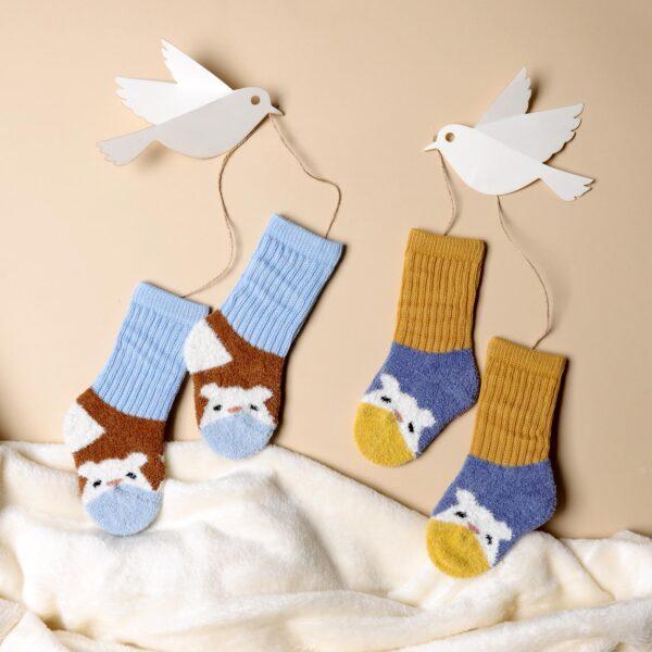 Kicks & Crawl- Happy Hamster Blue & Orange ribbed socks